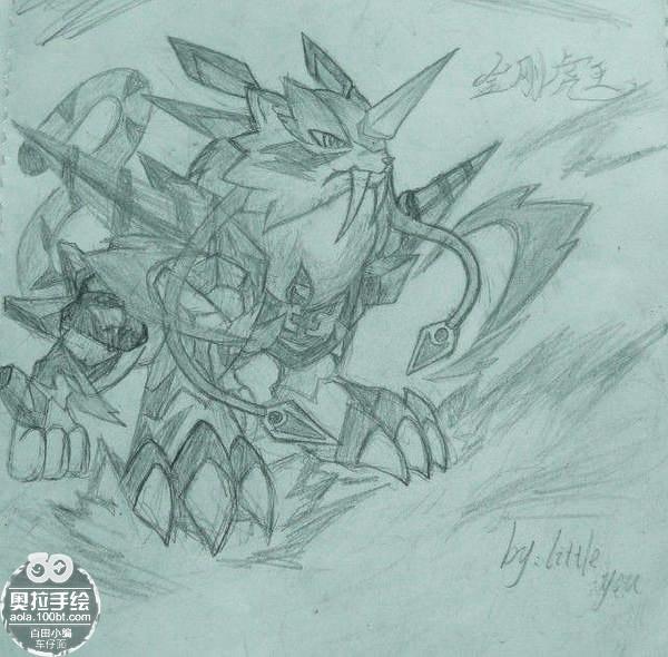 奥拉星手绘 金刚虎王