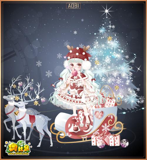 奥比岛圣诞浪漫单品系列
