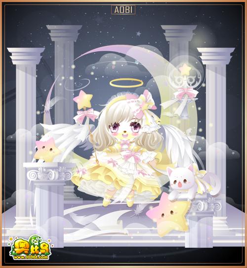 奥比岛天国守护天使装