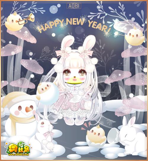 奥比岛萌萌兔兔套装