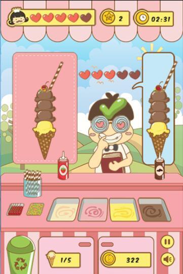 高塔冰淇淋制作
