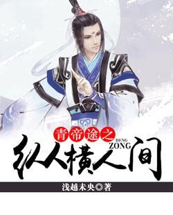 2019军事小说排行榜_女频军事小说排行榜