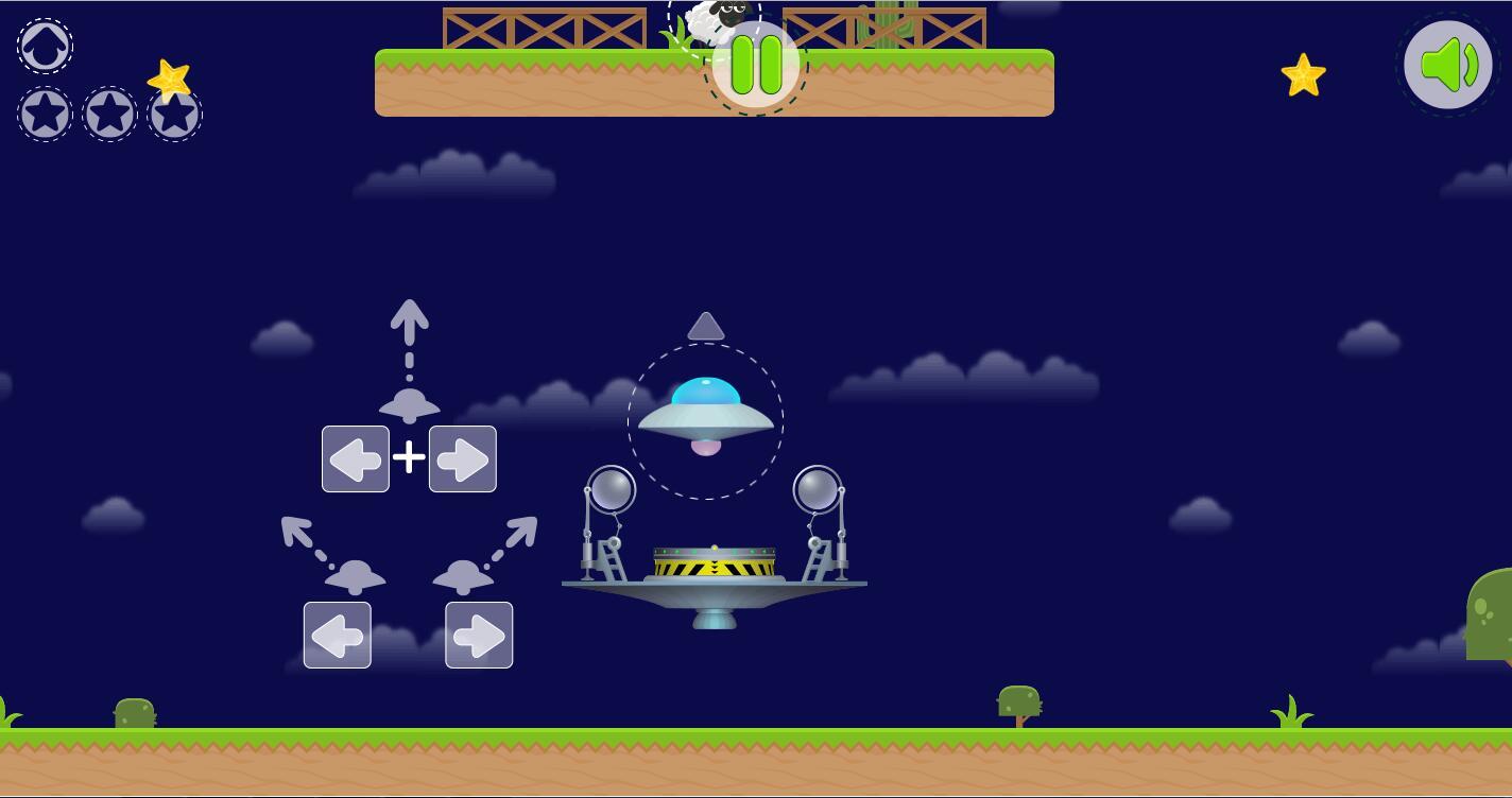 UFO偷小羊