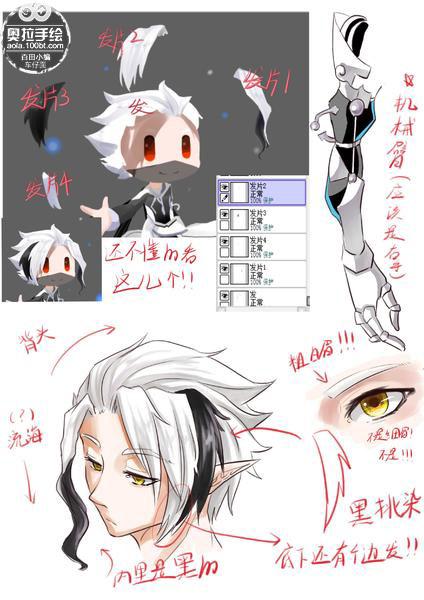奥拉星手绘 请你们正确画潜的头发···
