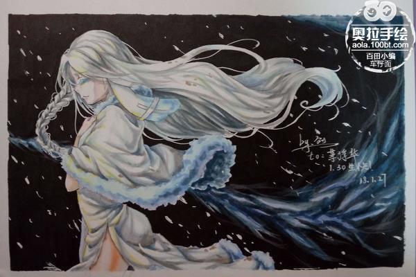 奥拉星手绘 手绘雪无寒灵