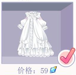 奥比岛可爱公主睡衣怎么获得?