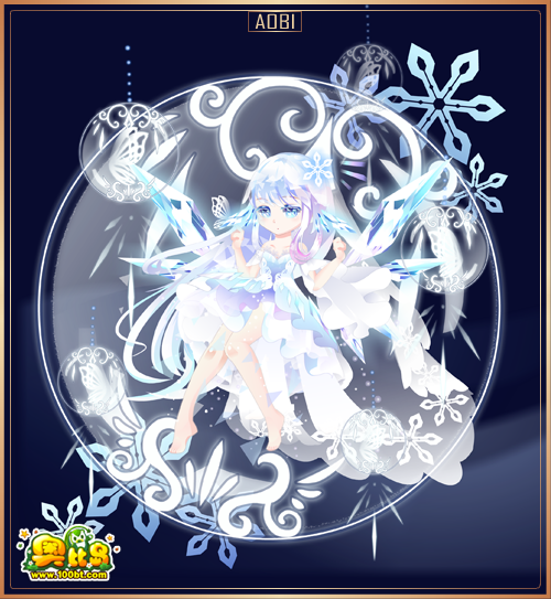 奥比岛维纳凉の雪之幻想