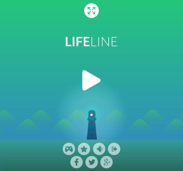 拯救生命线
