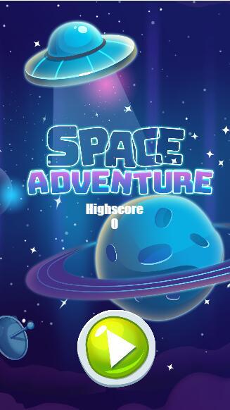 太空大探险