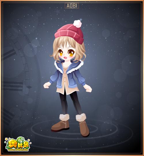 奥比岛温暖冬日套装