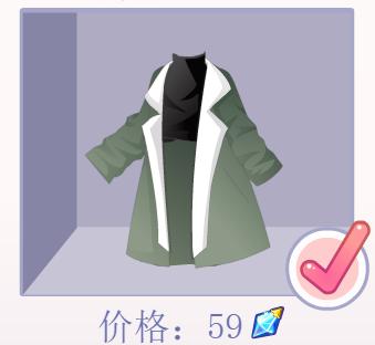 奥比岛墨绿冬季大衣怎么获得?