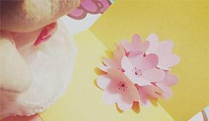 一种相思花自飘零水自流——立体花瓣贺卡