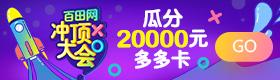 钱柜娱乐777官网冲顶大会赢多多卡