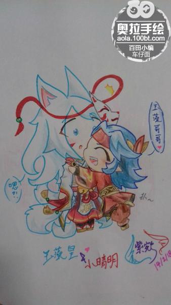 奥拉星手绘 [手绘]玉藻皇与小晴明
