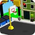 街头篮球3D
