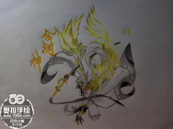 奥拉星手绘 金翅神 迦楼罗
