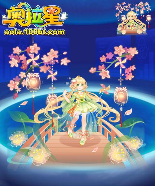 奥拉星全新服装展示(03.16期)