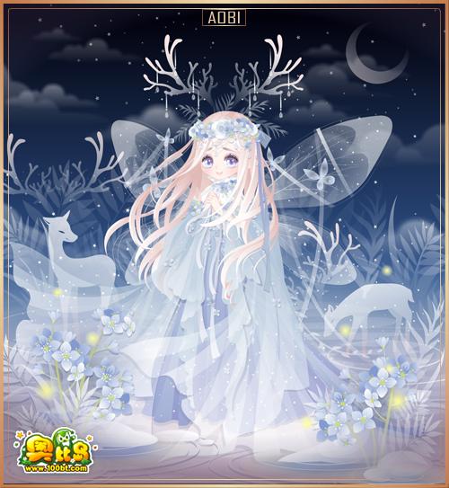 奥比岛幻影森林梦幻单品