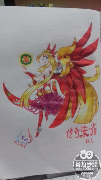奥拉星手绘 传奇朱雀拟人
