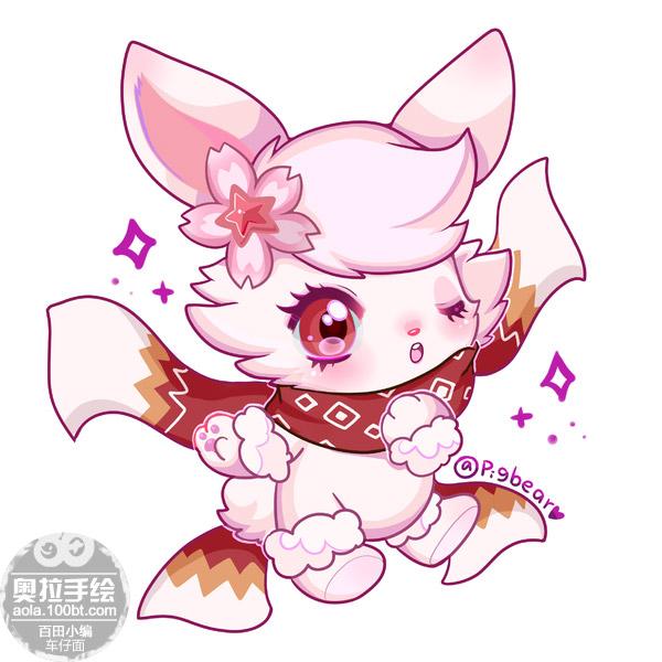 奥拉星手绘 想冬眠/魔力粉兔