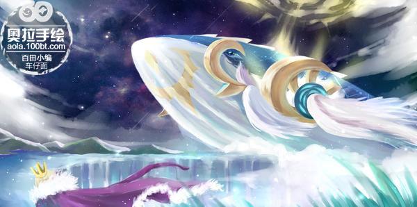 奥拉星手绘 云空之国