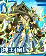 [神王]宙斯
