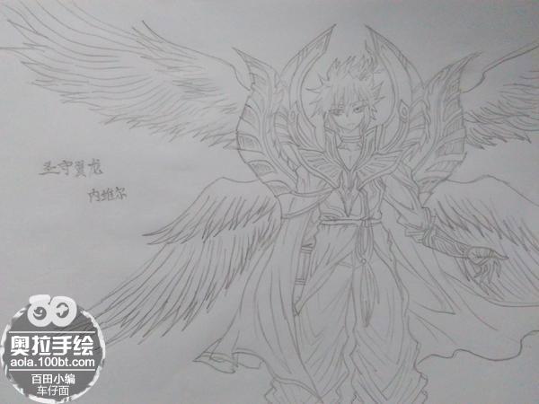奥拉星手绘 自创亚比内维尔