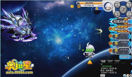 奥拉星[灭世魔焰]黑炎龙怎么打 打法攻略
