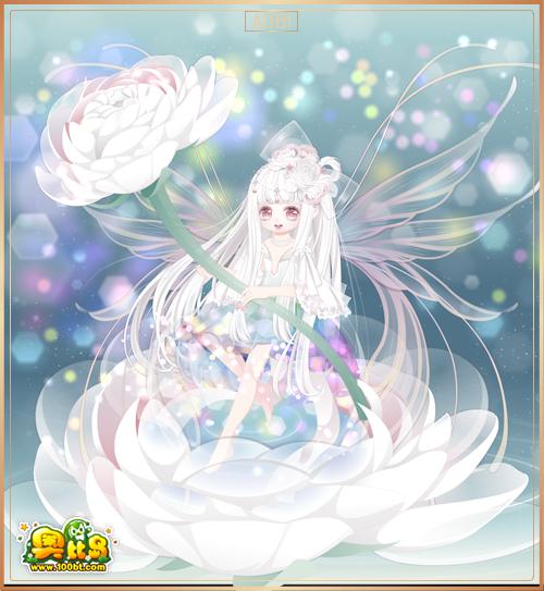 奥比岛幻·斑斓梦境使者