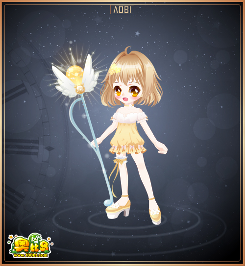 奥比岛魔法祈福少女装