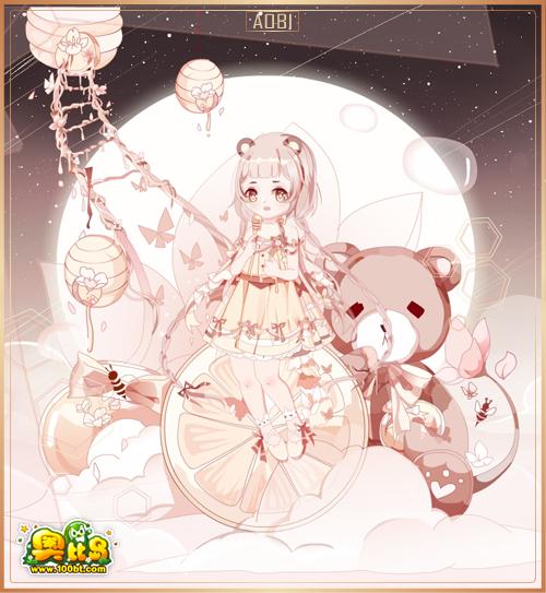 奥比岛蜂蜜柠檬熊之梦