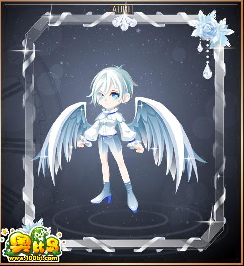 奥比岛白梦境女骑士装