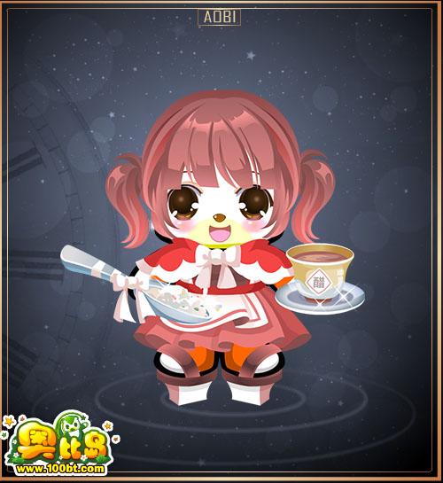 奥比岛宝石厨娘可爱装