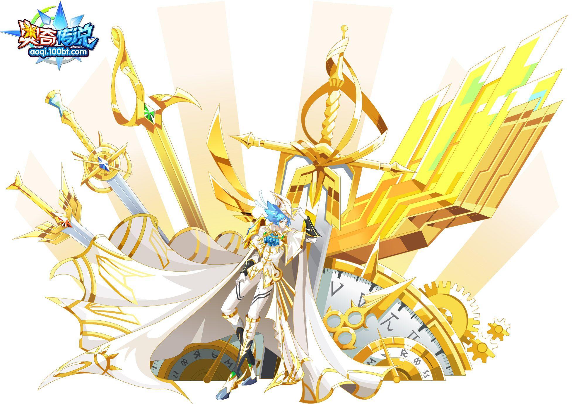 奥奇传说圣光天界神·诺图片 高清大图