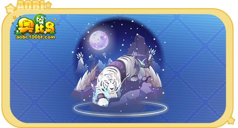 奥比岛慕恋梦骑士