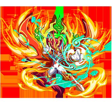 燃魂炽焰·龙炎