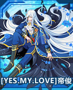 奥拉星[YES.MY.LOVE]帝俊图片 高清大图