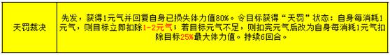 奥拉星6.21调整&6.22补偿奖励