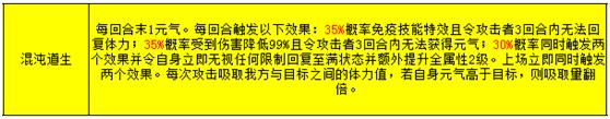 奥拉星6.28相关调整公告
