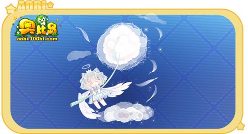 奧比島慕恋梦骑士