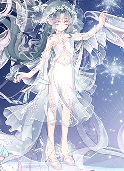 雪之女神套装