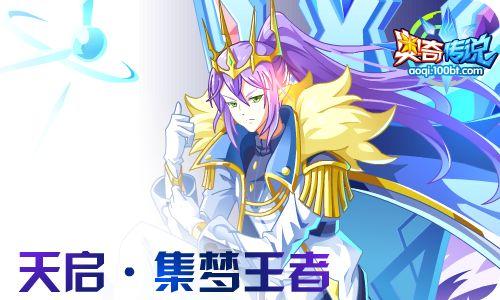 0619 燚勇热血,王者双形态!