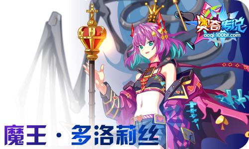 0807 魔族女王,无名天启!