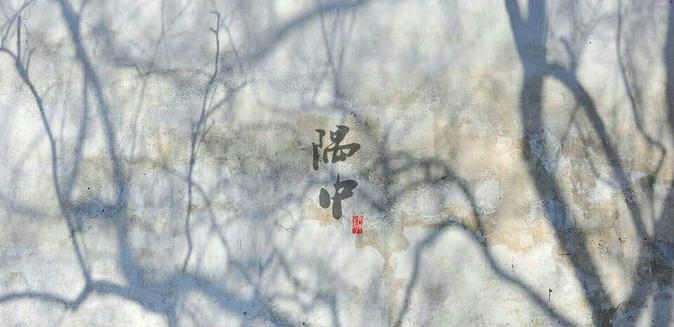 【暮酒】求适合做壁纸和锁屏的古风图