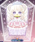 奥比岛时装秀-睡醒的公主