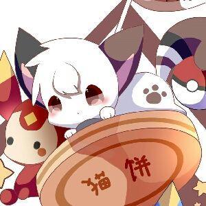 Gumiho♥