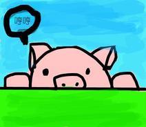 一只pig
