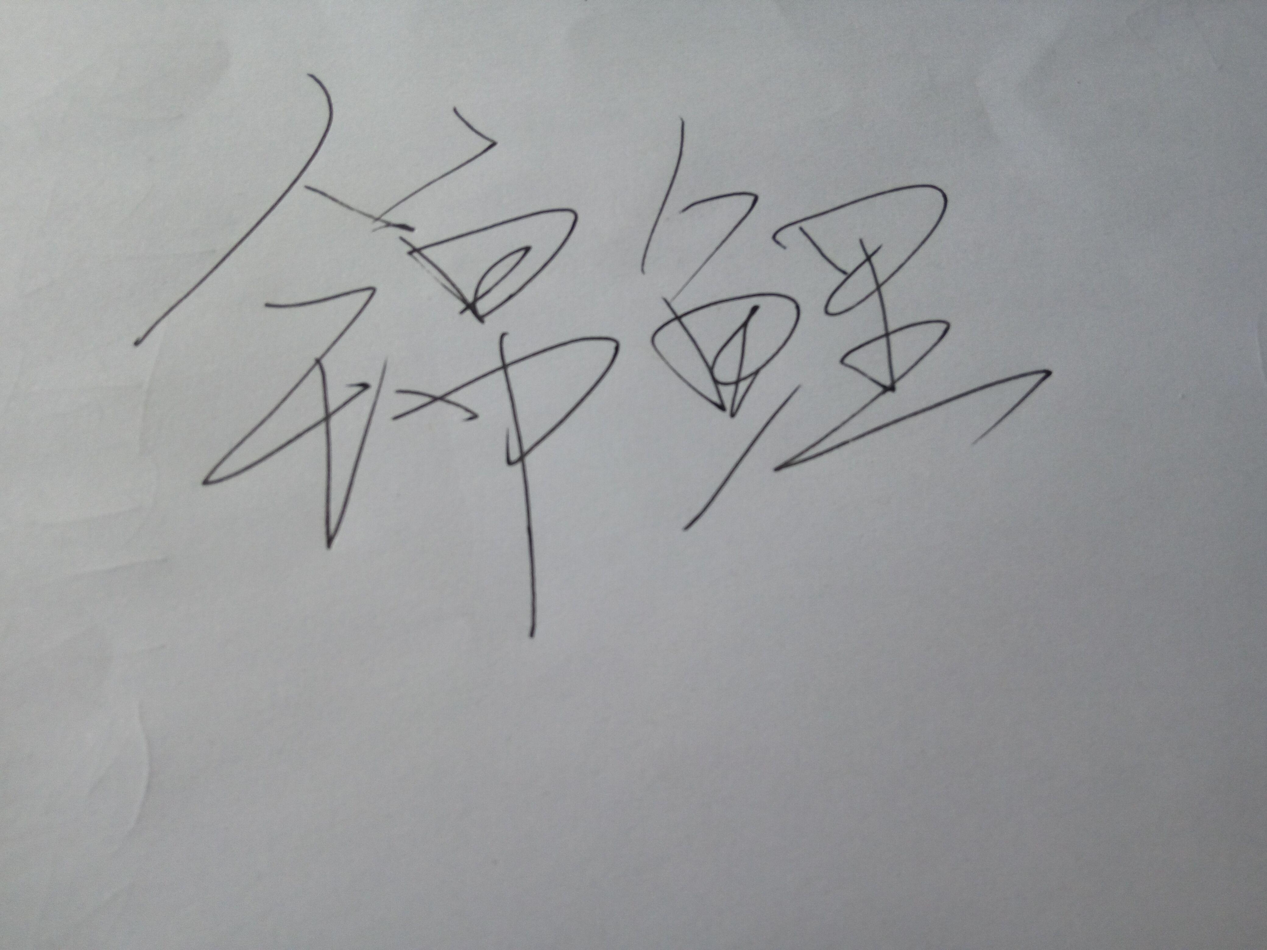 古风锦鲤手绘壁纸