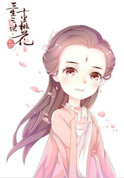 【盘点】《三生三世十里桃花》