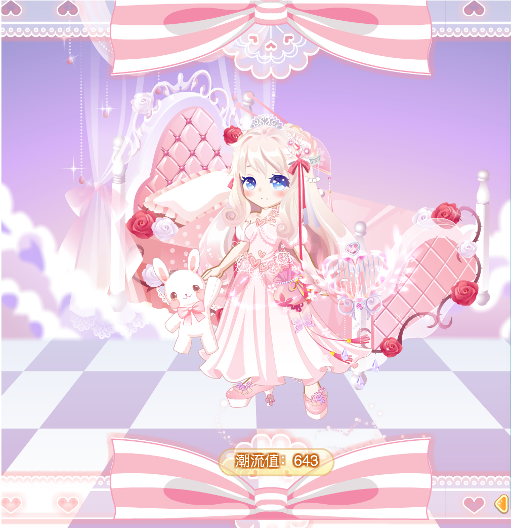 奥比岛粉色单品搭配樱铃教你